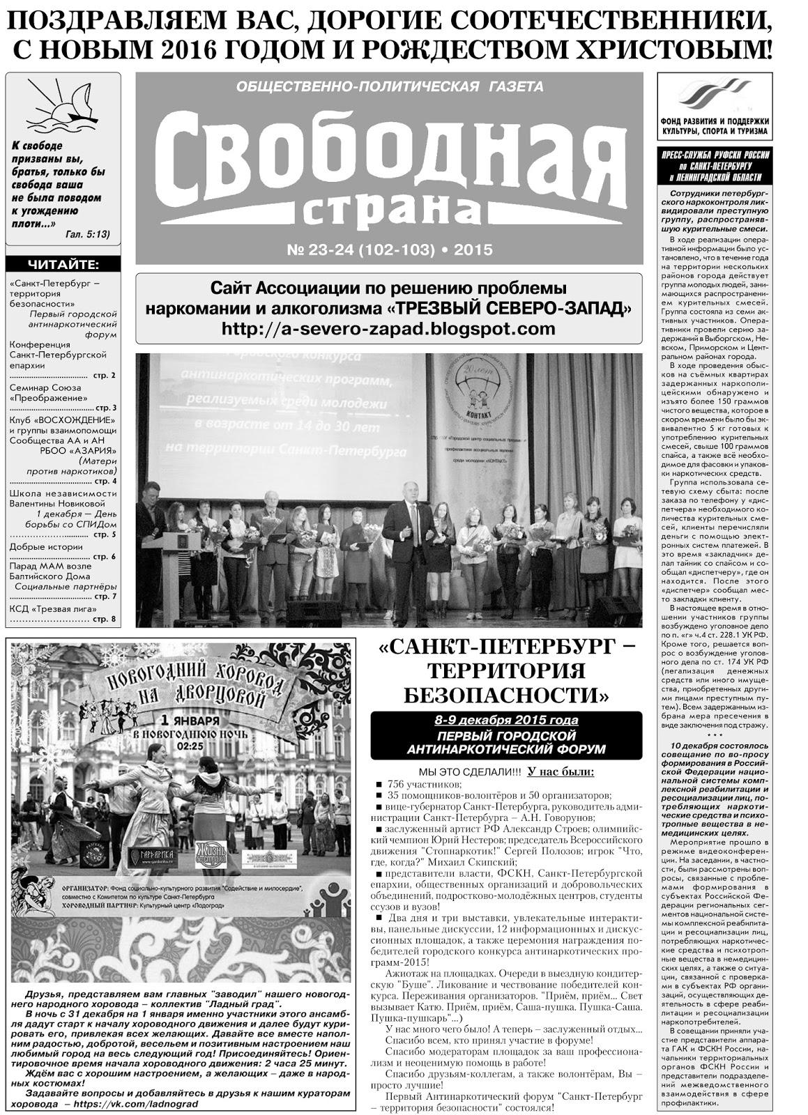 Газета ярмарка объявлений г каменск-уральский