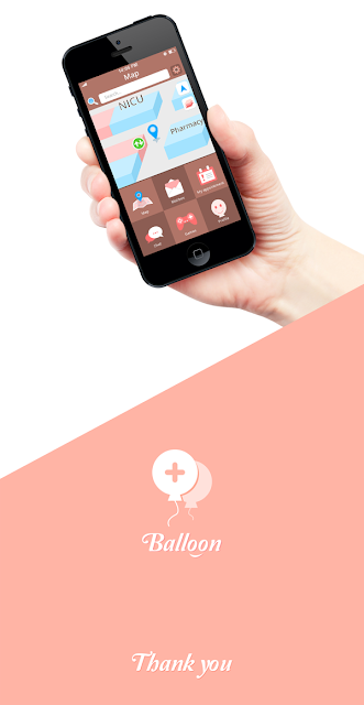 Inspiration mobile by Iscomigoo Webdesign