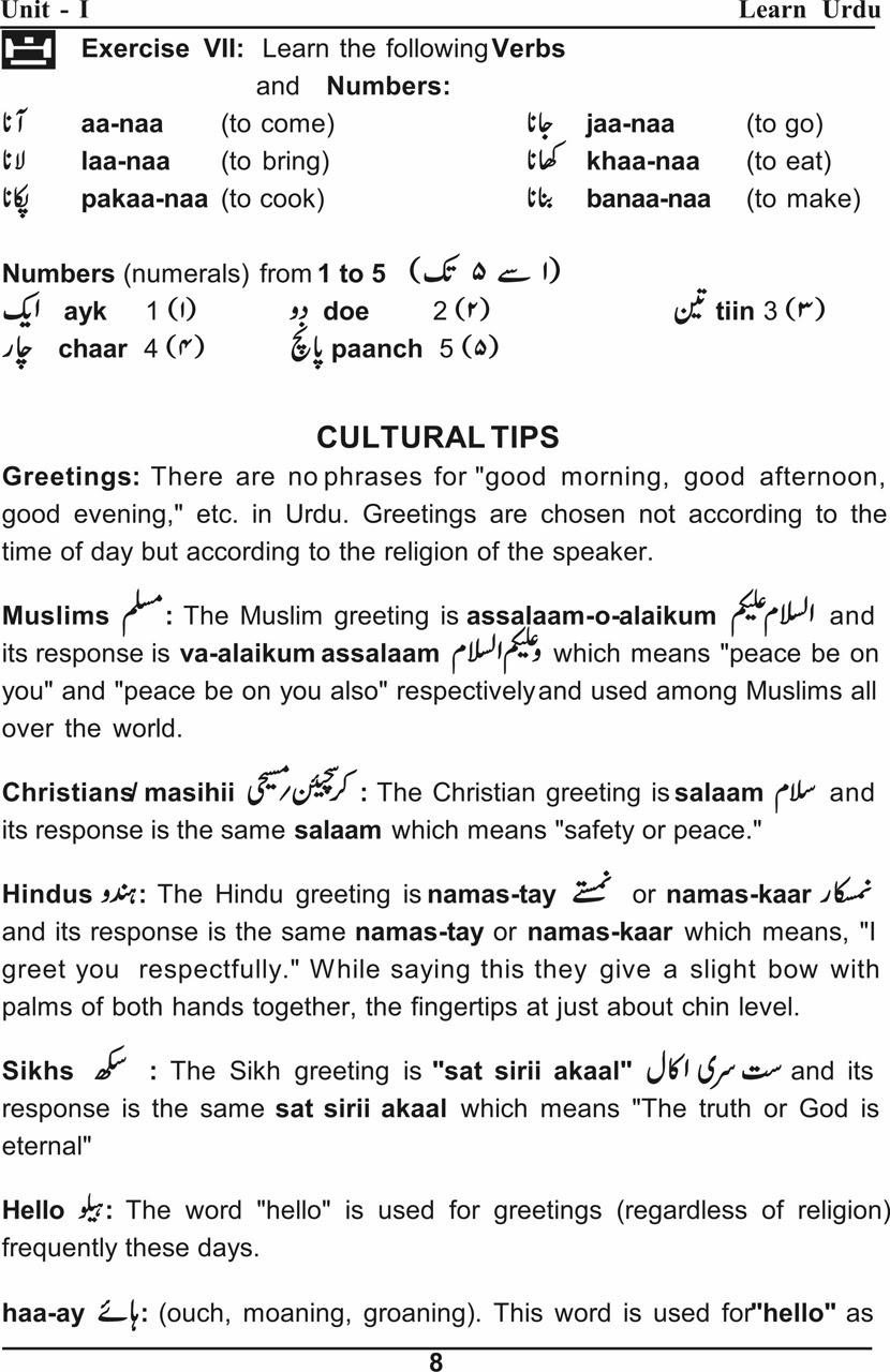 Muslim greeting salaam image collections greetings card design simple urdu kitab conversation grammar m4hsunfo