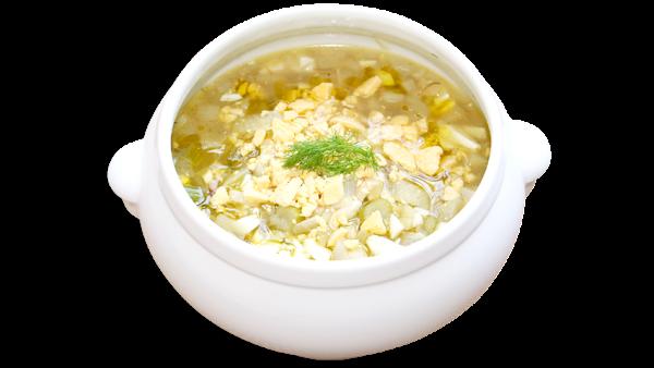 Sopa de granos cocinar en casa es for Cocinar hinojo