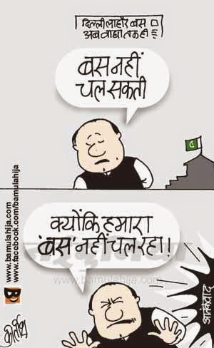 india pakistan cartoon, Pakistan Cartoon, Terrorism Cartoon, cartoons on politics, indian political cartoon