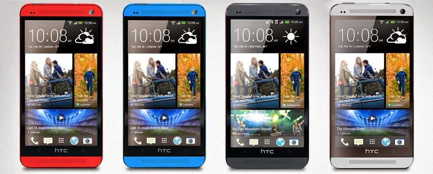 HTC One-M8 Price In Pakistan