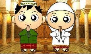 مسلم صورة