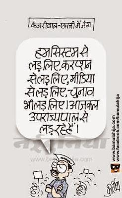 arvind kejriwal cartoon, aam aadmi party cartoon, cartoons on politics, indian political cartoon