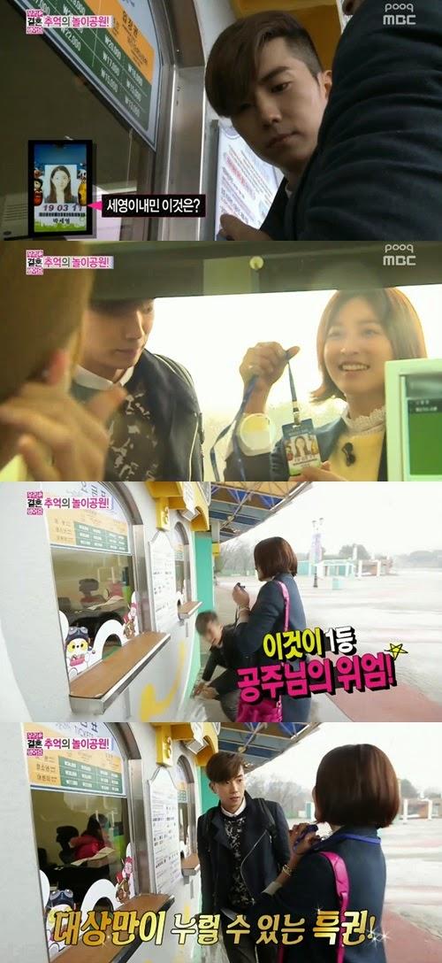 woo young and seyoung dating simulator