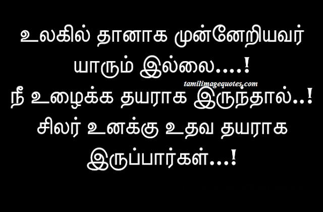 Vaazhkayil Uyara Thayaara...
