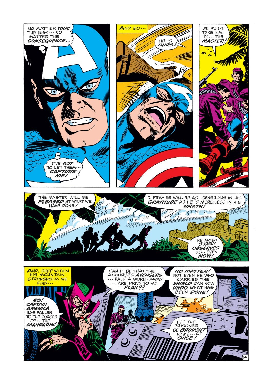 Captain America (1968) Issue #125 #39 - English 14