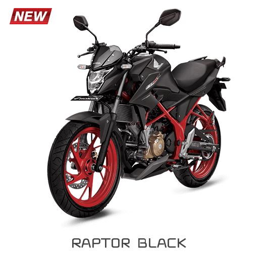 New Honda CB150R StreetFire Special Edition