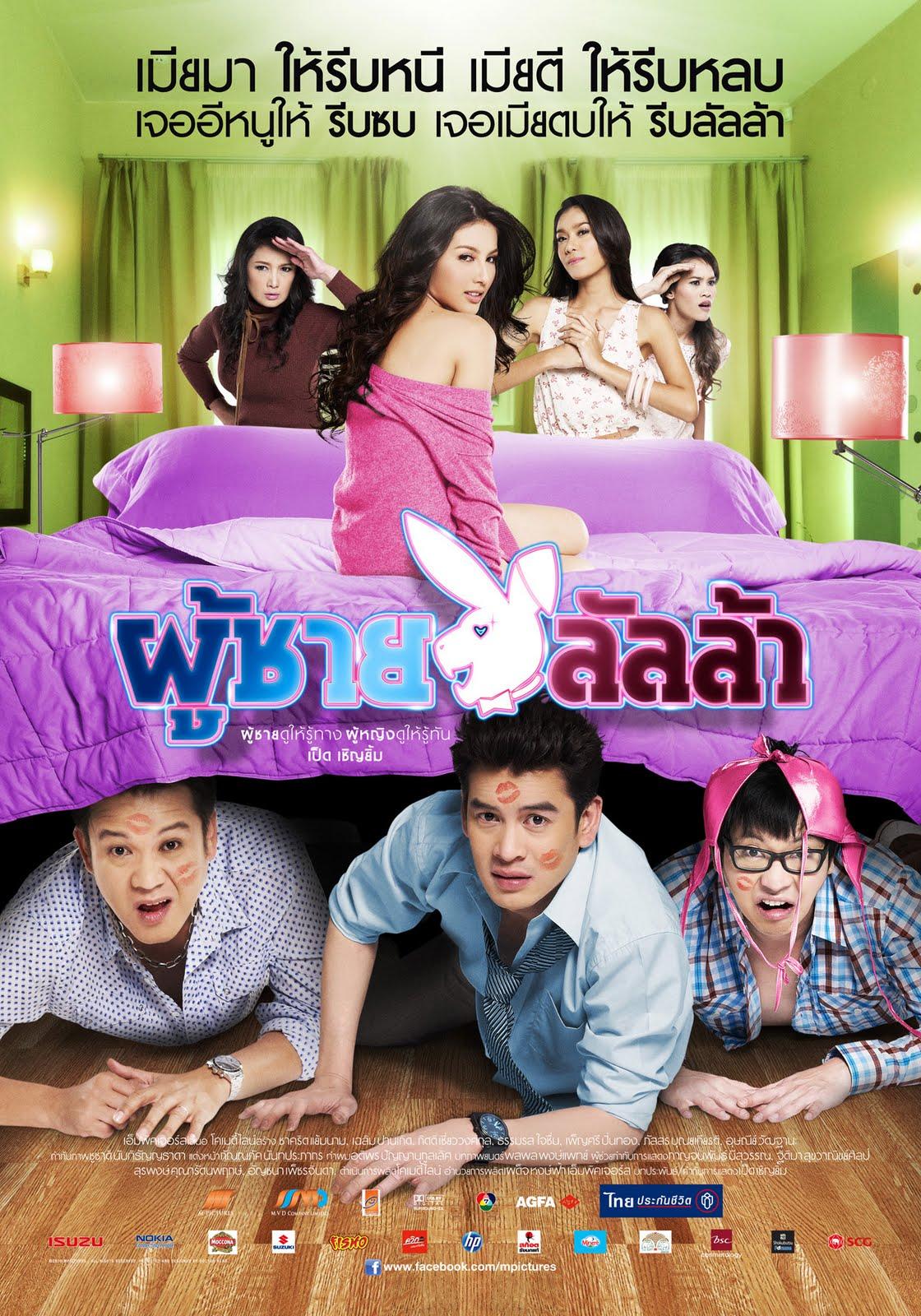 date thai man