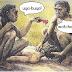 Humor: Laptop Kama Sutra