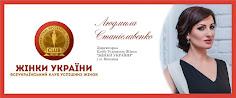 Директорка КУЖ 2019 у м. Вінниця