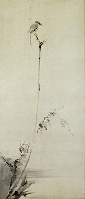 Miyamoto Musashi, Kobokumeigekizu