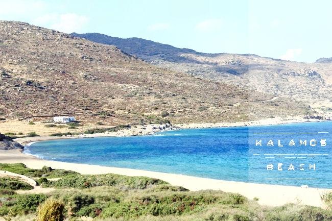 Kalamos beach in Ios. Best beaches in Ios. Ios island in Greece.