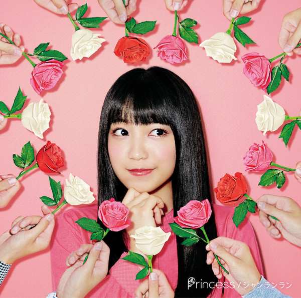 [Single] miwa – Princess (2016.06.22/MP3/RAR)