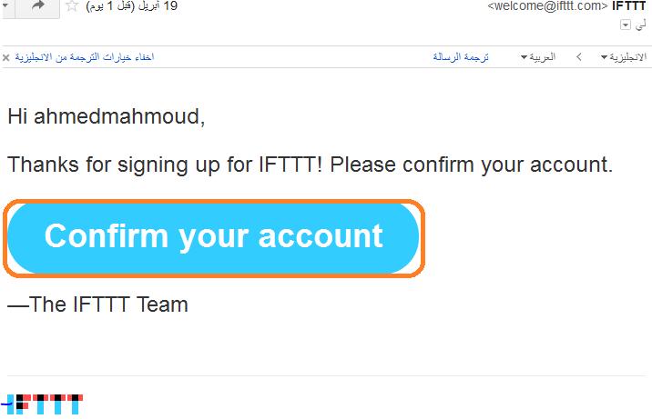 شرح موقع ifttt لربط حسابات المواقع الإجتماعية لتعمل معا تلقائيا