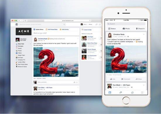 شبكة Facebook at Work ستكون متاحة للجميع نهاية 2015