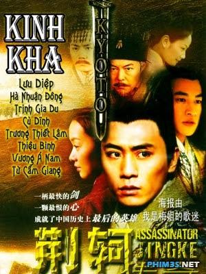 Kinh Kha Truyền Kỳ-HTVC