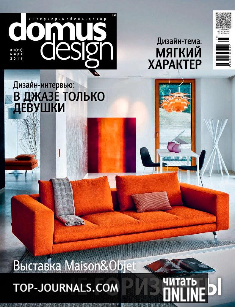 журнал мой маленький февраль 2013