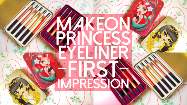 Tosowoong MakeOn Princess Eyeliner Review Swatches
