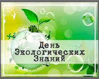 http://scrapbee-ru.blogspot.de/2015/04/13.html