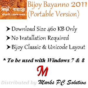 Download Bijoy Bayanno 2011