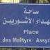 EI sequestra 220 cristãos assírios; assista