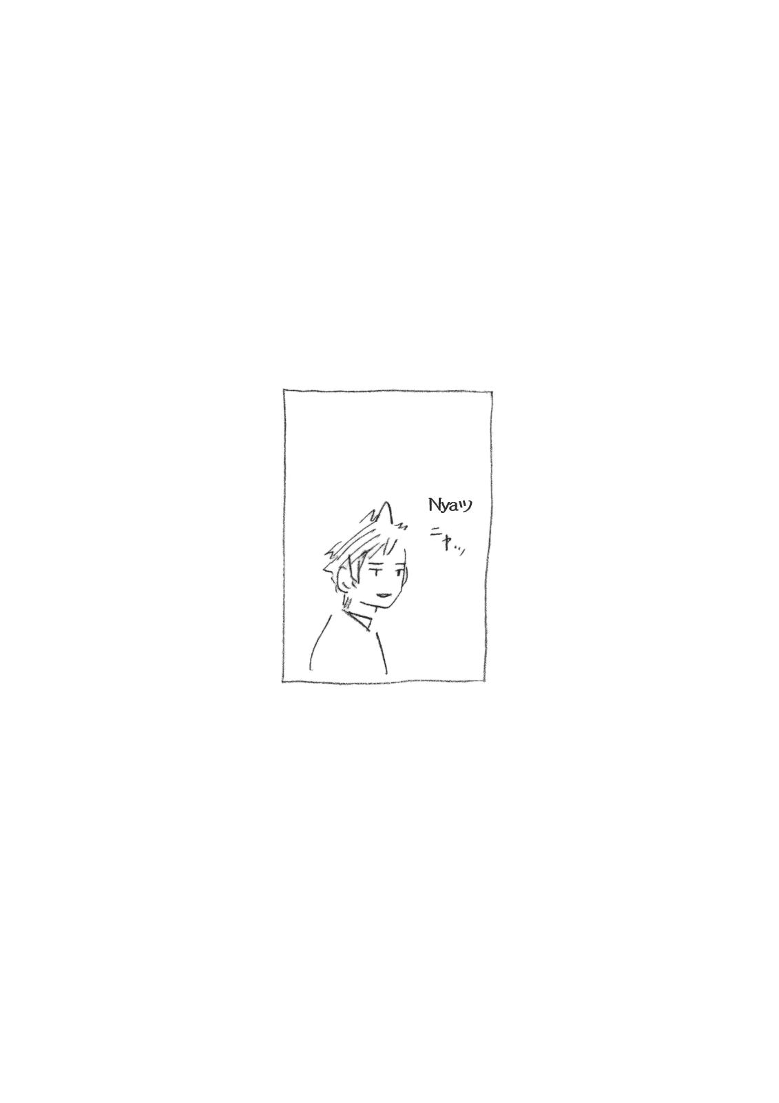 Minami-ke - Chapter 116