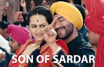 Tu Kamal Di Kudi Lyrics - Son Of Sardar