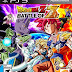Dragonball Z PS3 Game Free Download