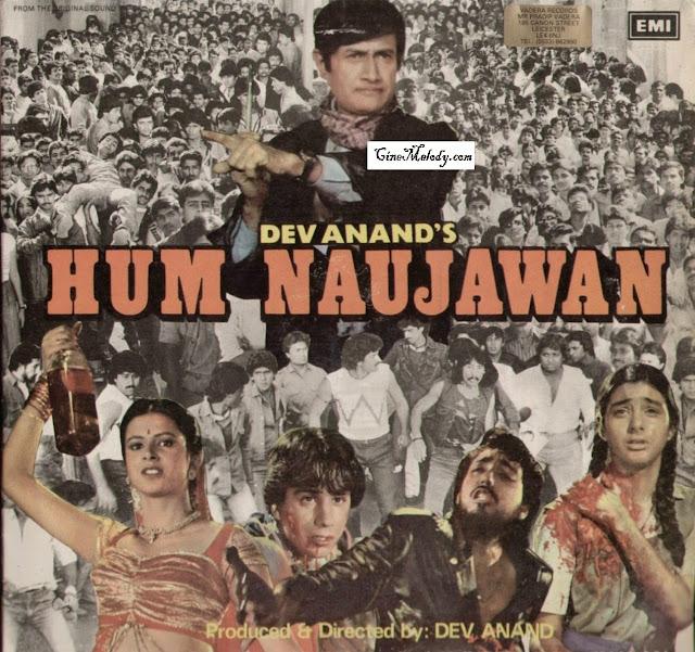 Hum Naujawan  1985