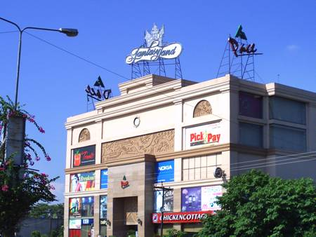 PACE – The Biggest Shopping Mall of Gujrat - Gujrat