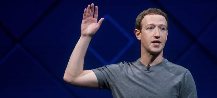 Η συγγνώμη του Ζούκερμπεργκ δεν έπεισε – Κίνημα «Διαγράψτε το Facebook»