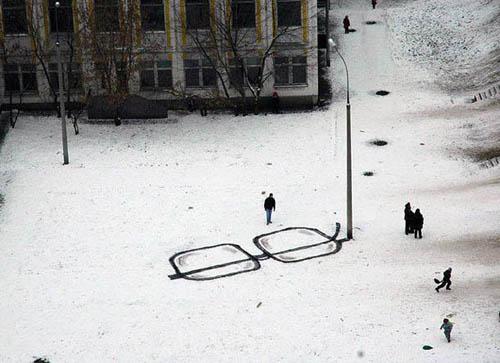exemplos de arte urbana - Street Art - Oculos