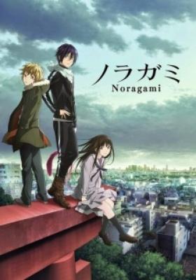 Noragami: Stray God (Dub)