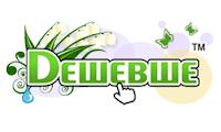 Deshevshe.net.ua Интернет Магазин Электроники