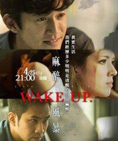 Bão Tố Gây Mê Phần 1: Thức Tỉnh-Wake up (2016)