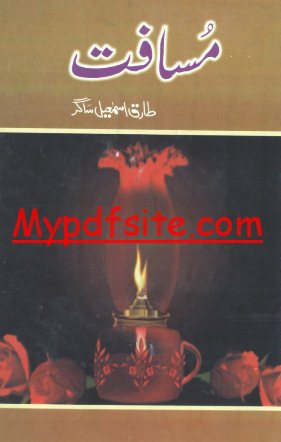 Musafat By Tariq Ismaeel Sagar