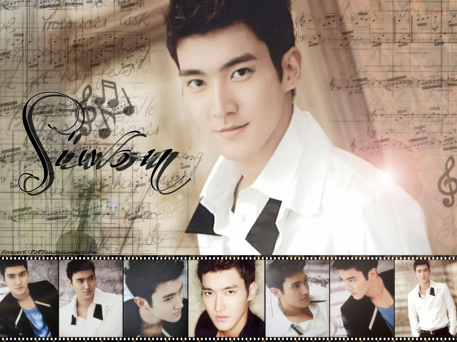 Choi Siwon Wallpaper 2012 Siwon wallpaper
