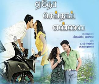 Mr And Mrs Ramachari Songs Download musiq