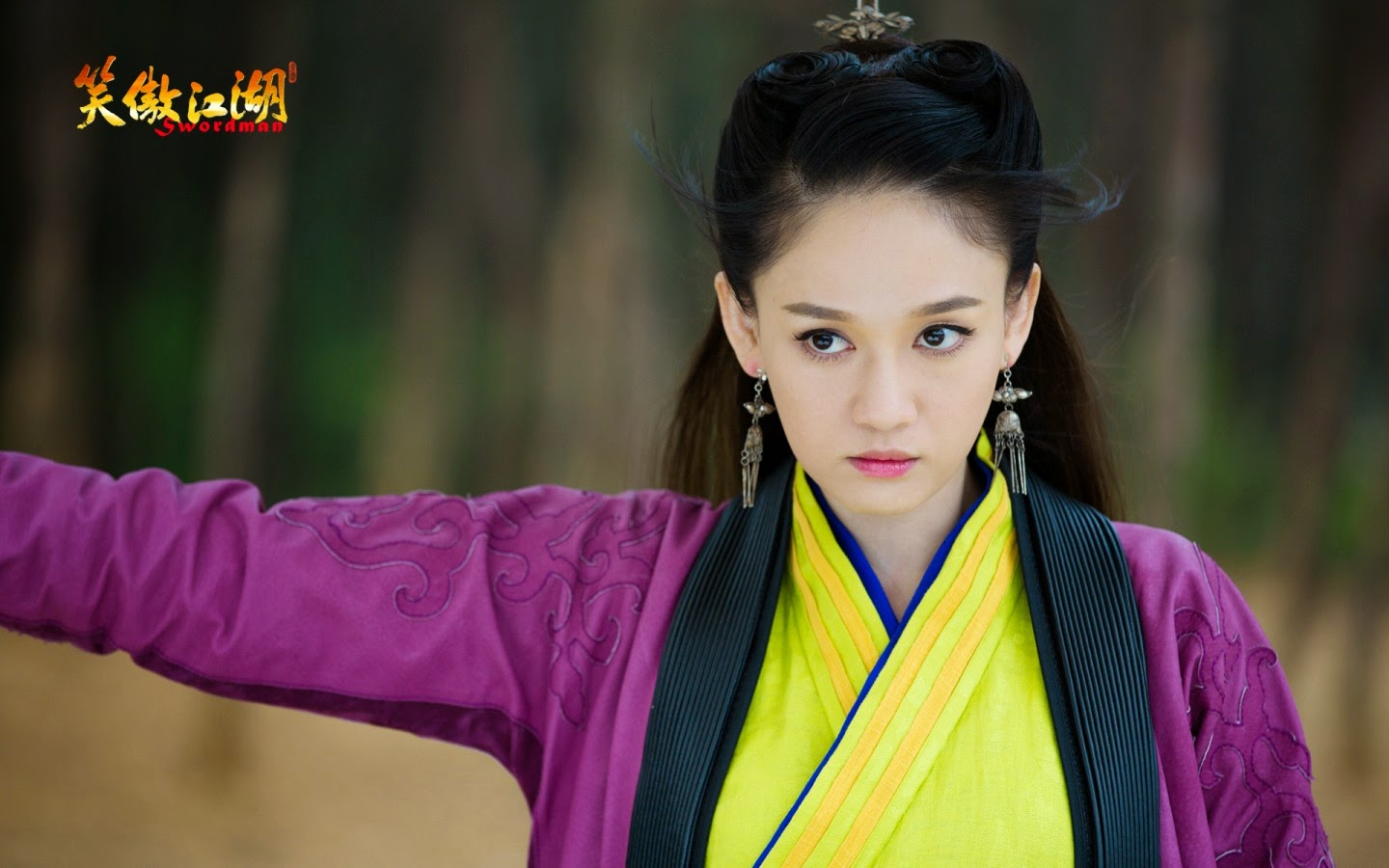 Chen Qiao En as Dong Fang Bu Bai, Swordsman 2013 best wuxia, drama withdrawal