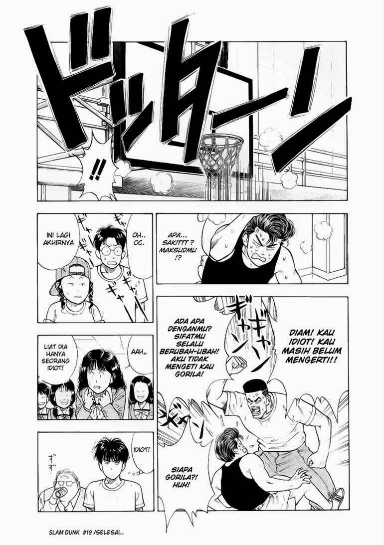 Komik slam dunk 019 - selera humor gorila 20 Indonesia slam dunk 019 - selera humor gorila Terbaru 20|Baca Manga Komik Indonesia|Komik Mangaku