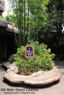 [Hong Kong Disneyland] Fermetures et Réhabilitations 01+%252817%2529