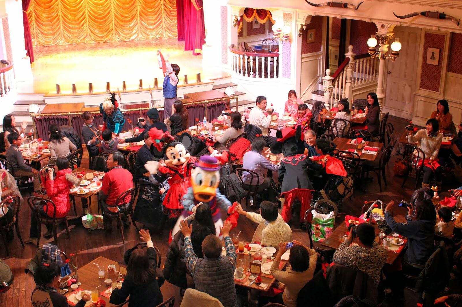 鑽石馬蹄餐廳