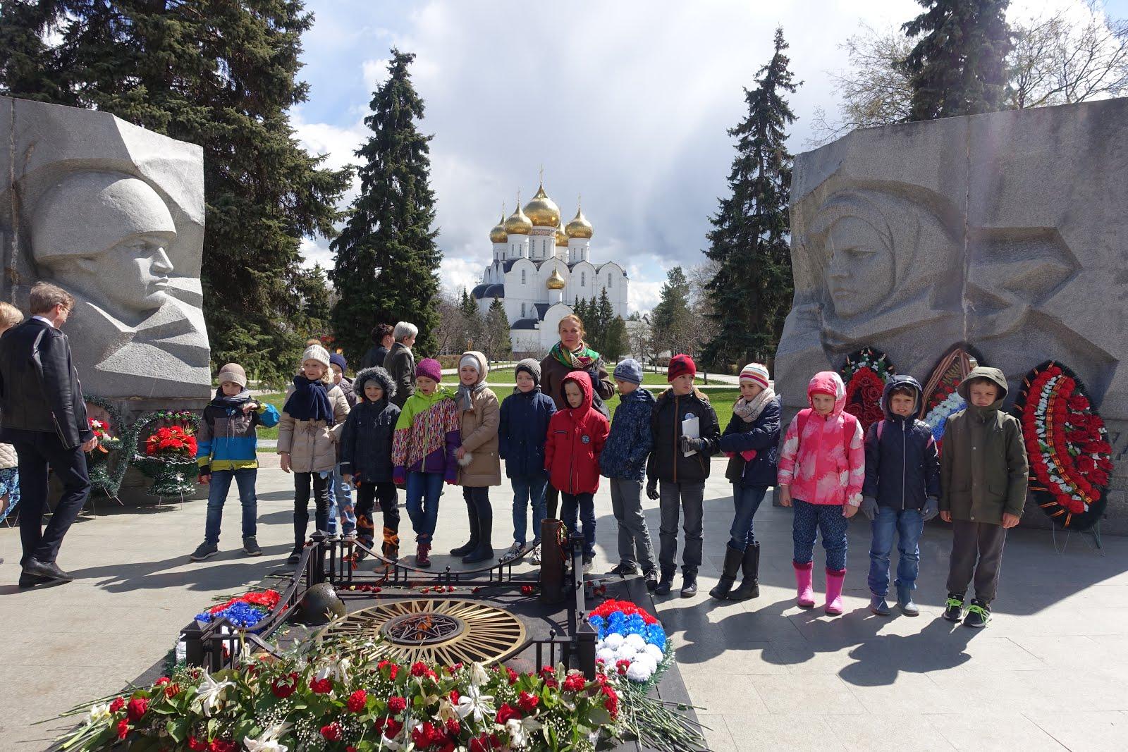 Ярославль. У памятника Вечному огню.