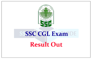 SSC CGL Examination Result Out
