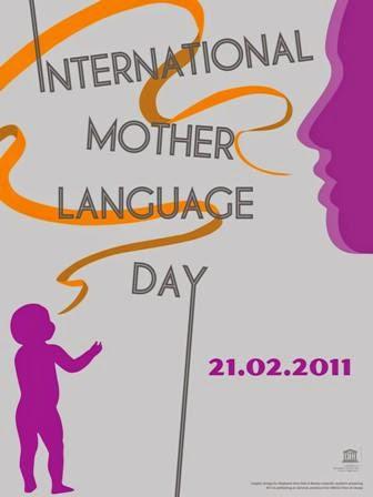 Afiche Día Internacional de la Lengua Materna 2011 - UNESCO