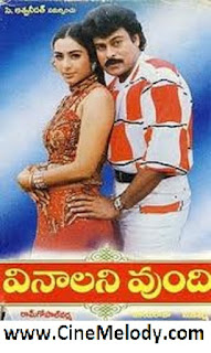 Vinalani Vundi Telugu Mp3 Songs Free  Download -1998