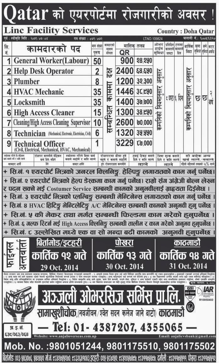 General Worker, Help Desk Operator, Plumber, HVAC Mechanic, Locksmith, High Access Cleaner, Cleaning, technician, technical Officer