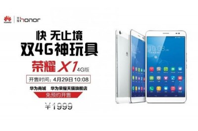 Huawei Honor X7, Tablet 7 Inchi Support 4G/LTE