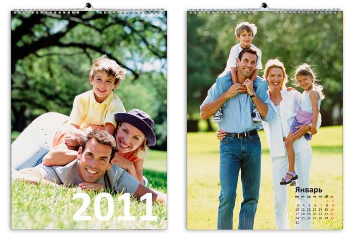 Как сделать свой календарь со своей фотографией 602
